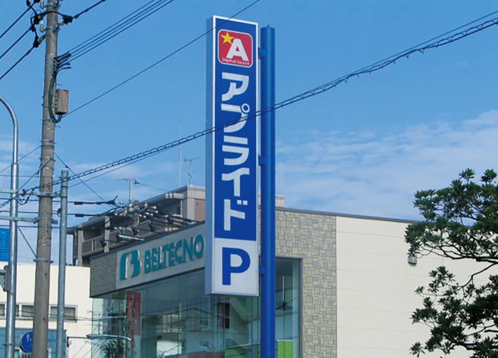 アプライド博多店