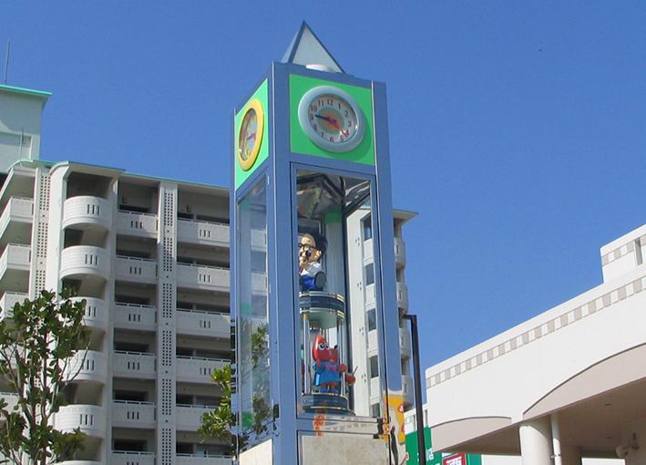 沖縄 旧石川市からくり時計