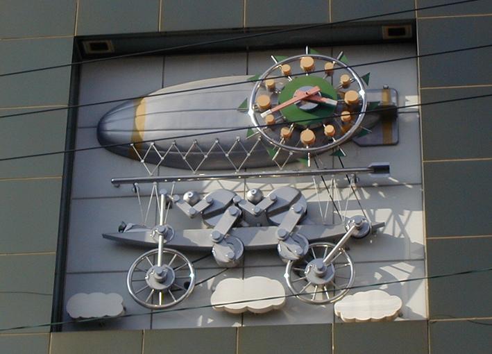小野田ショッピングセンター